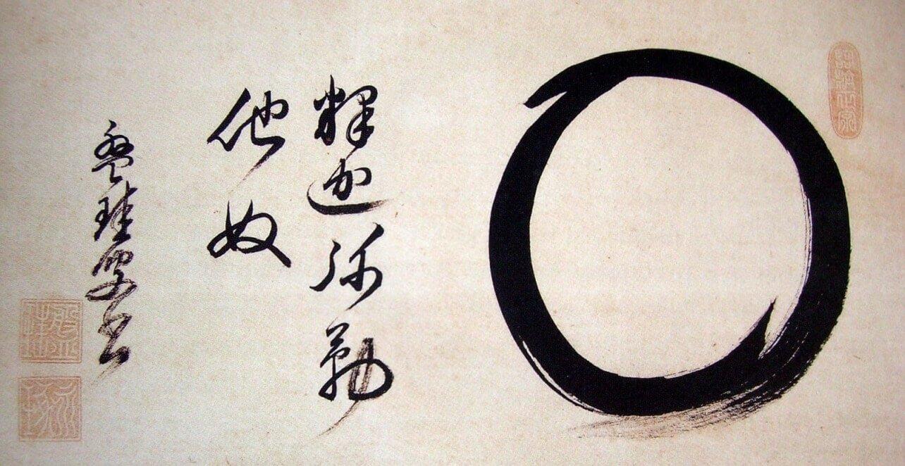 bankei - enso (cerchio zen)